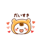 ☆ほんわか系スタンプ☆(個別スタンプ:26)