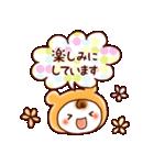 ☆ほんわか系スタンプ☆(個別スタンプ:27)