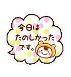 ☆ほんわか系スタンプ☆(個別スタンプ:28)