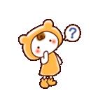 ☆ほんわか系スタンプ☆(個別スタンプ:29)