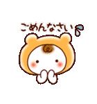 ☆ほんわか系スタンプ☆(個別スタンプ:30)