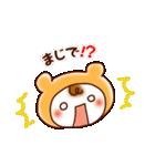 ☆ほんわか系スタンプ☆(個別スタンプ:31)