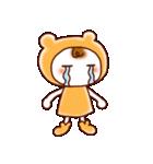 ☆ほんわか系スタンプ☆(個別スタンプ:35)