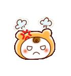 ☆ほんわか系スタンプ☆(個別スタンプ:36)