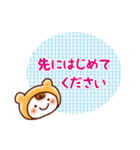 ☆ほんわか系スタンプ☆(個別スタンプ:37)