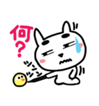 可愛い猫(CAT)3(個別スタンプ:3)