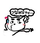 可愛い猫(CAT)3(個別スタンプ:4)