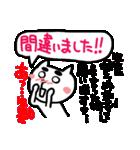 可愛い猫(CAT)3(個別スタンプ:7)