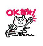 可愛い猫(CAT)3(個別スタンプ:15)