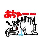 可愛い猫(CAT)3(個別スタンプ:17)