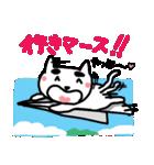 可愛い猫(CAT)3(個別スタンプ:19)