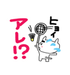 可愛い猫(CAT)3(個別スタンプ:20)