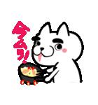可愛い猫(CAT)3(個別スタンプ:25)