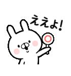 【広島弁】専用スタンプ(個別スタンプ:01)