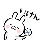 【広島弁】専用スタンプ(個別スタンプ:02)