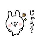 【広島弁】専用スタンプ(個別スタンプ:03)