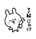 【広島弁】専用スタンプ(個別スタンプ:05)