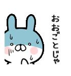 【広島弁】専用スタンプ(個別スタンプ:06)