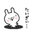 【広島弁】専用スタンプ(個別スタンプ:07)