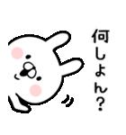 【広島弁】専用スタンプ(個別スタンプ:20)