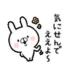 【広島弁】専用スタンプ(個別スタンプ:23)