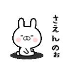 【広島弁】専用スタンプ(個別スタンプ:28)