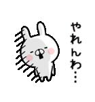 【広島弁】専用スタンプ(個別スタンプ:30)