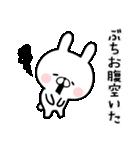 【広島弁】専用スタンプ(個別スタンプ:35)