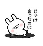 【広島弁】専用スタンプ(個別スタンプ:38)