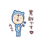 さるくま(くまの着ぐるみ)(個別スタンプ:01)