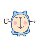 さるくま(くまの着ぐるみ)(個別スタンプ:03)