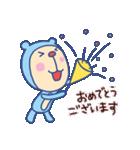さるくま(くまの着ぐるみ)(個別スタンプ:05)