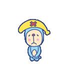 さるくま(くまの着ぐるみ)(個別スタンプ:08)
