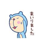 さるくま(くまの着ぐるみ)(個別スタンプ:36)