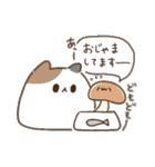 Merry家の秋(個別スタンプ:01)