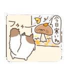 Merry家の秋(個別スタンプ:05)