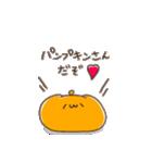 Merry家の秋(個別スタンプ:09)