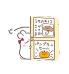 Merry家の秋(個別スタンプ:30)