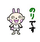 「のり」さん用、名前スタンプ(個別スタンプ:01)