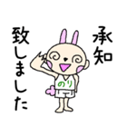 「のり」さん用、名前スタンプ(個別スタンプ:03)
