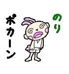 「のり」さん用、名前スタンプ(個別スタンプ:07)