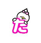 「たかちゃん」スキスキ♥♥(個別スタンプ:01)