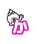 「たかちゃん」スキスキ♥♥(個別スタンプ:02)