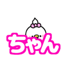 「たかちゃん」スキスキ♥♥(個別スタンプ:03)