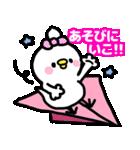 「たかちゃん」スキスキ♥♥(個別スタンプ:06)
