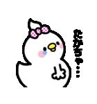 「たかちゃん」スキスキ♥♥(個別スタンプ:11)
