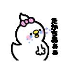 「たかちゃん」スキスキ♥♥(個別スタンプ:12)