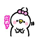 「たかちゃん」スキスキ♥♥(個別スタンプ:16)