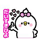 「たかちゃん」スキスキ♥♥(個別スタンプ:22)