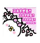 「たかちゃん」スキスキ♥♥(個別スタンプ:24)